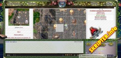 Скрипт онлайн игры Aloneislands.ru