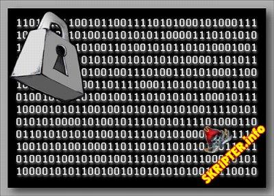 Недостаточная криптографическая устойчивость
