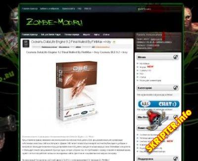 Шаблон Zombie-Mod [DLE 9.6]