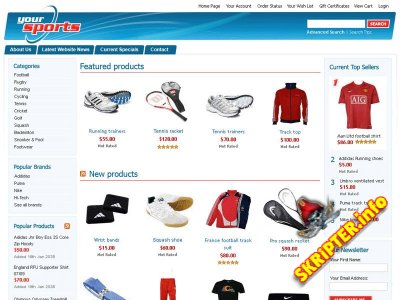 Interspire Shopping Cart v6.1.8 Ultimate RUS Nulled