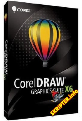CorelDRAW Graphics Suite X6 16.1.0.843 Portable