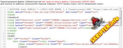 DataLife Engine v.9.7 Final Release (original & nulled & keygen)