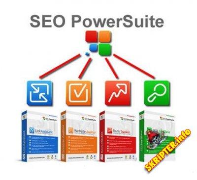 SEO PowerSuite Enterprise FULL Rus 2012