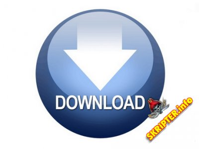 Download Centre 0.0.6 RUS