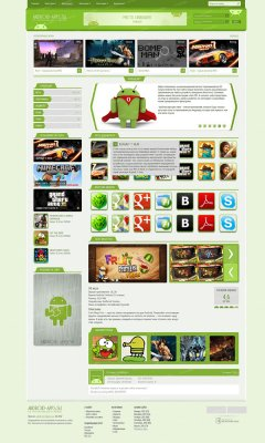 [PSD] Макет Android-Apps