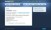 InstantCMS 1.10