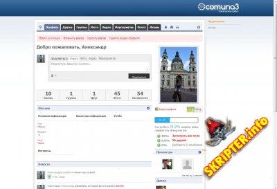 Joom Social 2.0 + joomla