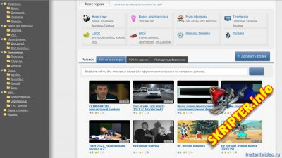 InstantVideo Nulled