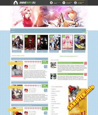 Animeway (NEW) [DLE 9.7]