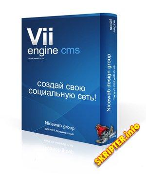Vii Engine CMS (2-я версия)