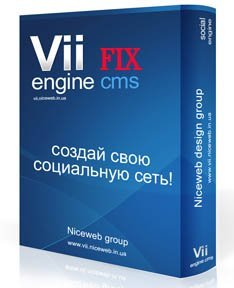 Vii Engine: исправление багов