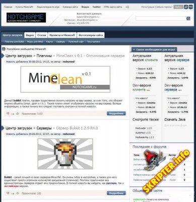 GameShop (Синий) [DLE 9.7]