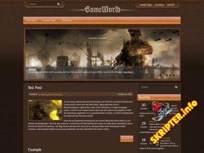 GameWorld 1.0.1