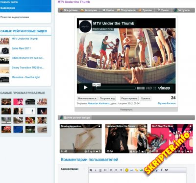 DleMovie 3.0 Nulled