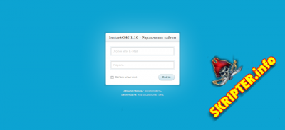 Красивая админка для InstantCMS v 1.10