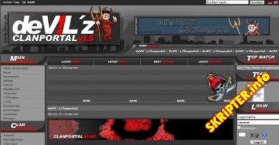 deV!Lz Clanportal 1.7.0 - скрипт портала для клана