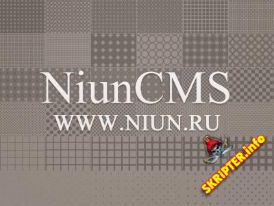 Адаптация шаблонов в NiunCMS
