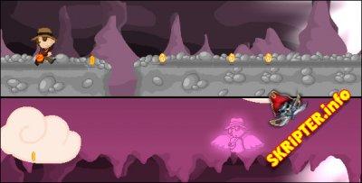 Cave Run Game