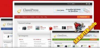 Шаблон ClassiPress