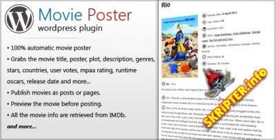 Плагин Movie Poster