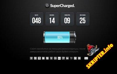 Оффлайн страница supercharged