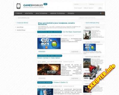 Шаблон GamesMobiles