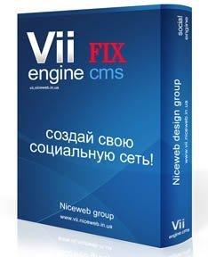 Vii Engine: исправления багов с банами