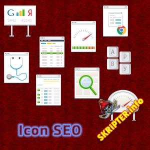 Пакет SEO-иконок для сайта