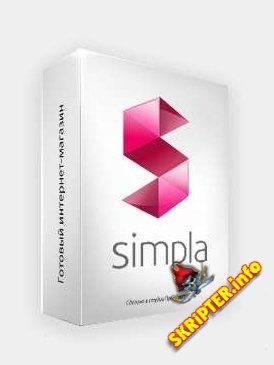 Simpla CMS 2.1.5 Nulled