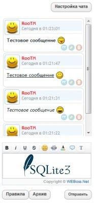 iChat 7.0 SQLite3 Edition