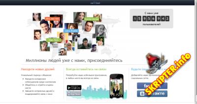 Шаблон Connect.ua (HTML)