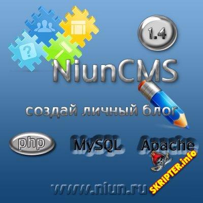 NiunCMS v 1.4.2