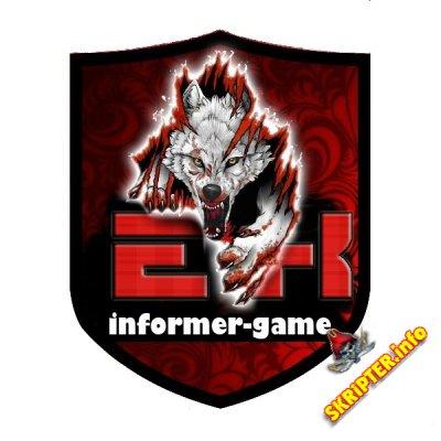 Лого для клана [PSD]