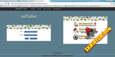 Шаблон Themefix (HTML)