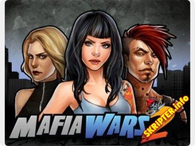 Mafia Wars v.2