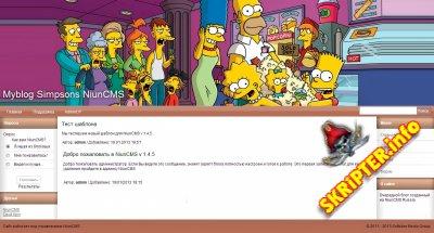 Шаблон Simpson для NiunCMS v 1.4.5