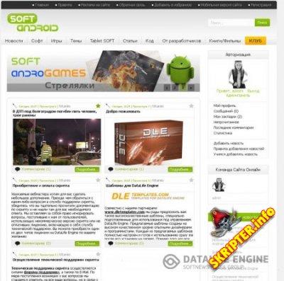Готовый Мобильный Сайт (Бесплатно)