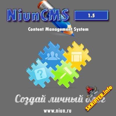 Анонс об NiunCMS v 1.5