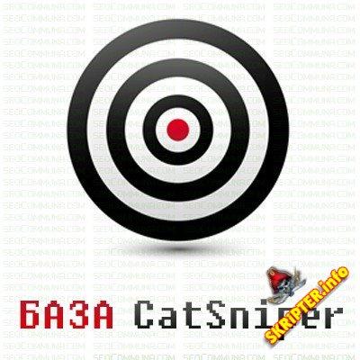 База Catsniper 9.02.2013