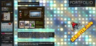 Великолепная реализация портфолио web-студии на jQuery