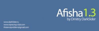 Модуль Afisha 1.3 [DLE 10.2-10.4]
