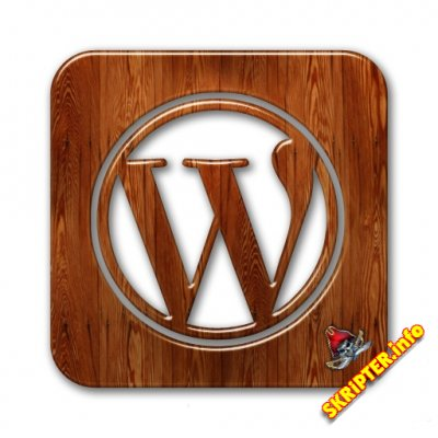 WordPress 3.5.1 RUS