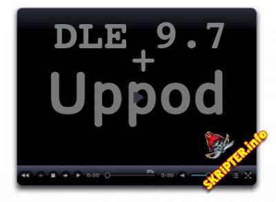 Интеграция Uppod плеера в DLE 9.7