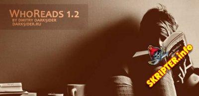 Модуль WhoRead 1.2