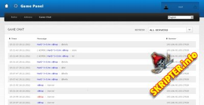 ACPanel (Amxx Control Panel) - панель управления игровыми серверами