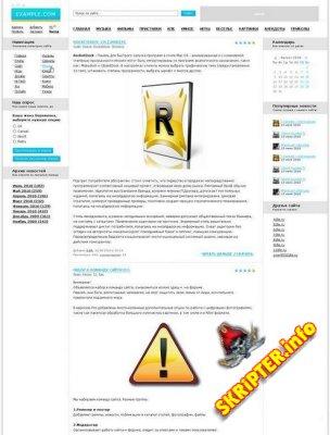 StillSoft [DLE 9.8]