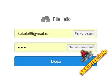 FileHello