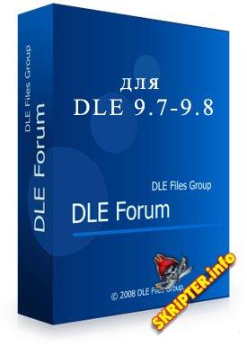 DLE Forum 2.6.1 для DLE 9.7-9.8
