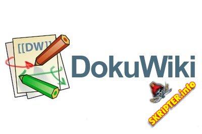 DokuWiki 2013.03.06