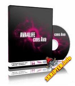 AVA4LIFE FR5 - движок для создания аватарок.